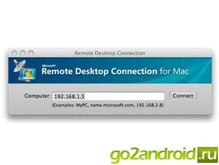 MicrosoftRemoteDesktop