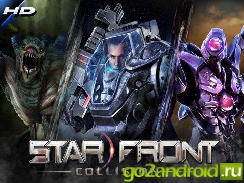 StarfrontCollision