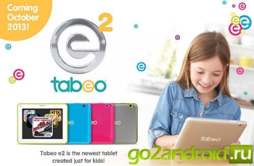 Tabeo e2 планшет для ребенка