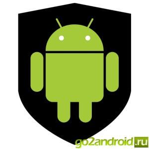 антивирус андроид