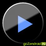 Формат видео для планшета андроид