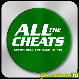 All the game cheats