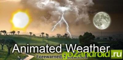 анимированный виджет Go Weather