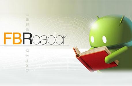 FB2 читалка на андроид