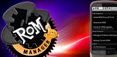 ROM Manager для андроид