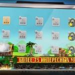 Puzzle Rail Rush — пазл про железную дорогу