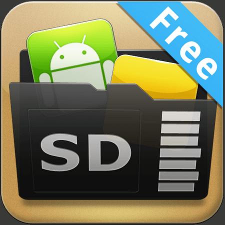 Приложение App2SD