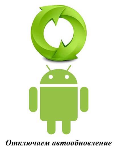 андроид с восклицательным знаком на телефоне