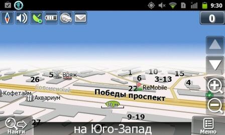 карты навигации